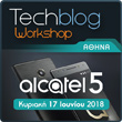 Techblog-Workshop-Alcatel-5-Athens-110