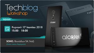 Techblog-Workshop-Alcatel-5-Athens-300