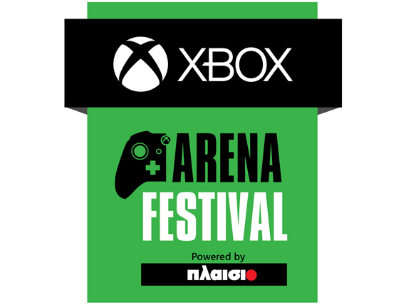 XBOX Arena Festival powered by Πλαίσιο