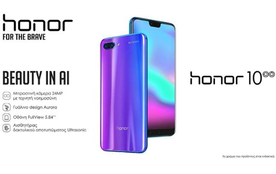 honor10gr