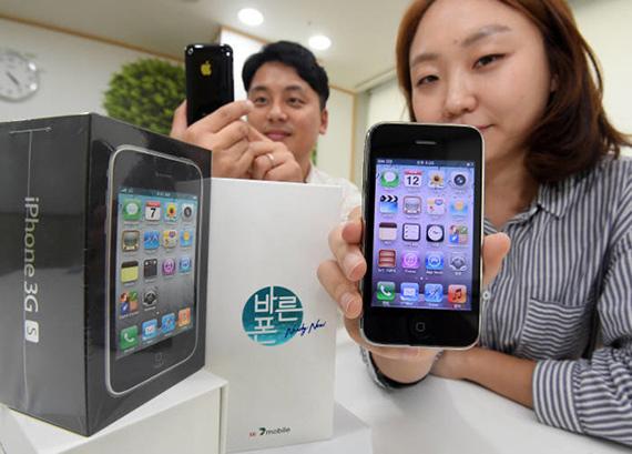 iphone3gskorea