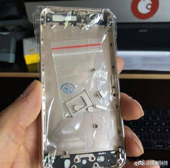 iphonese2_back1