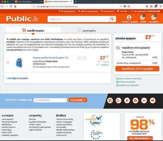 public13