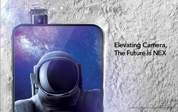 Vivo NEX: Επίσημο με SD 845, 8GB RAM, in-display fingerprint scanner, αναδυόμενη selfie camera και μπαταρία 4000mAh