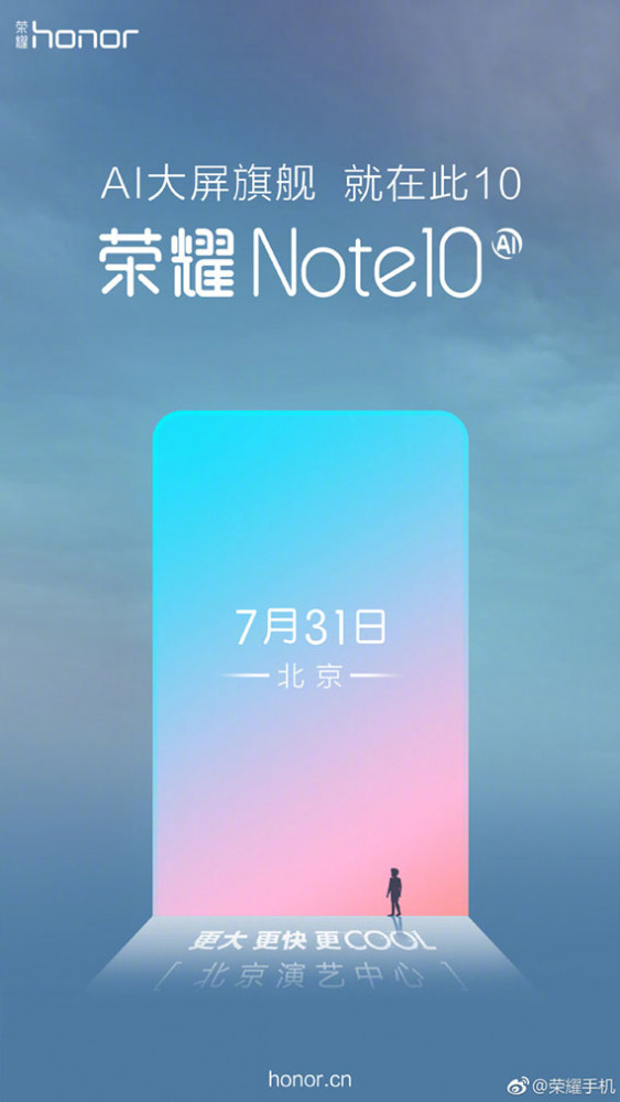 To Honor Note 10