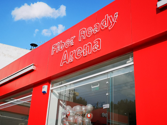 Vodafone Fiber Ready Arena στον Βύρωνα