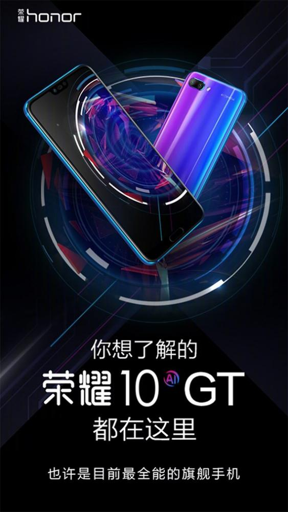honor10gt2