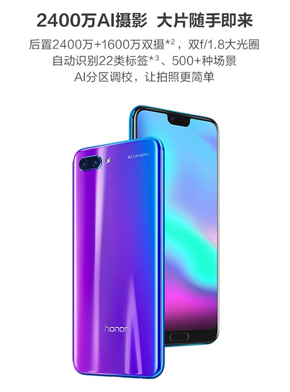 honor10gt6