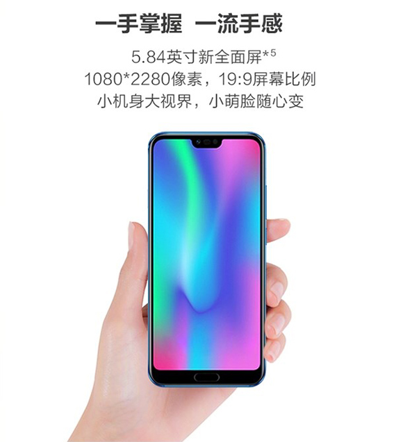 honor10gt7