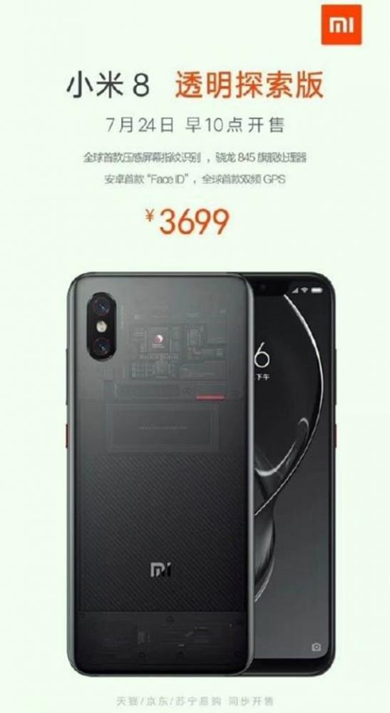 mi8 explorer price