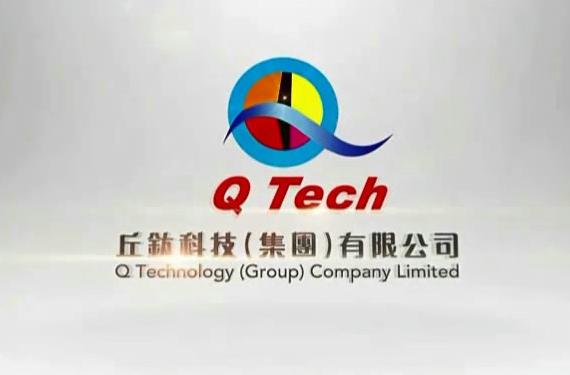 qtechnology