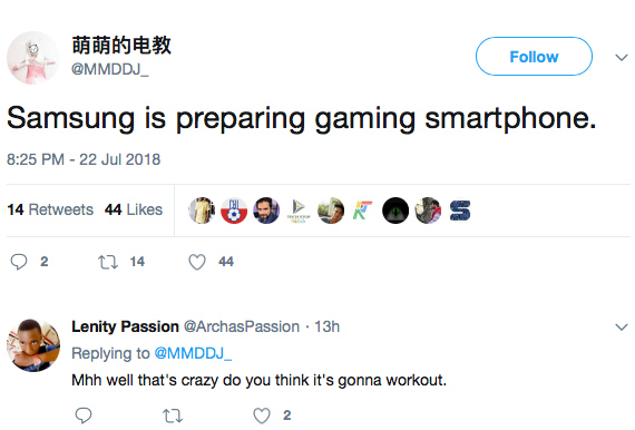 samsung gaming smartphone