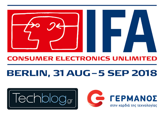 IFA 2018 Techblog Germanos