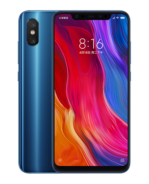 Xiaomi Mi 8 Youth και Mi 8 Screen Fingerprint Edition