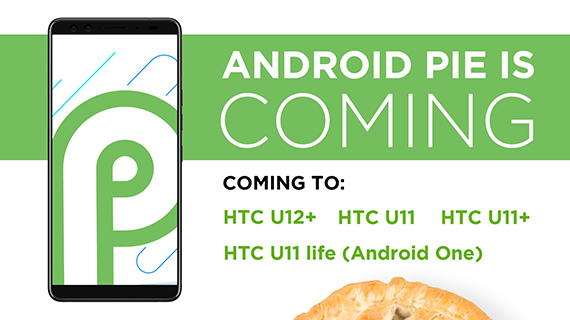 htc_android_pie