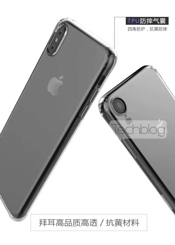 iPhone 2018 cases θήκες
