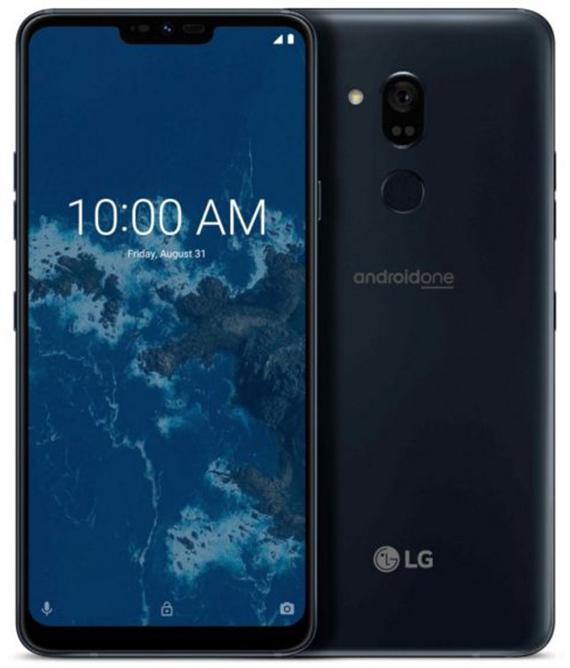 lgg7 one