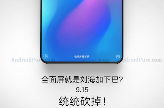 mimix3september