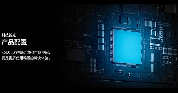 vivox23processor