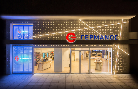 GERMANOS-Glyfada-New-Store