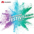 Huawei-smartphone-festival-2018-110