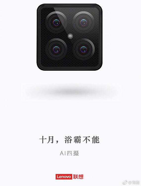 https://techblog.gr/wp-content/uploads/2018/09/Lenovo_4_Cameras.jpg