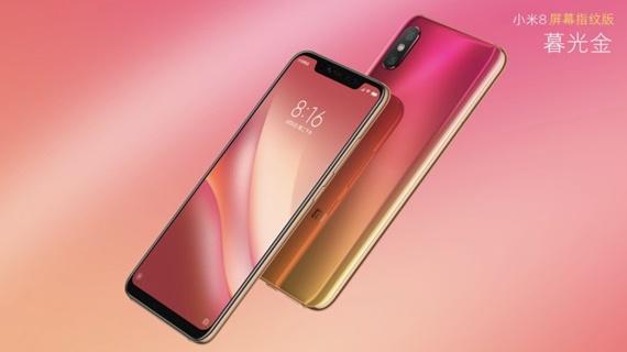 Το Xiaomi Mi 8 Pro σύντομα διαθέσιμο σε όλες τις αγορές παγκοσμίως;