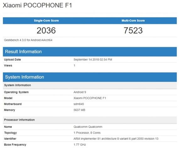 Pocophone F1 2