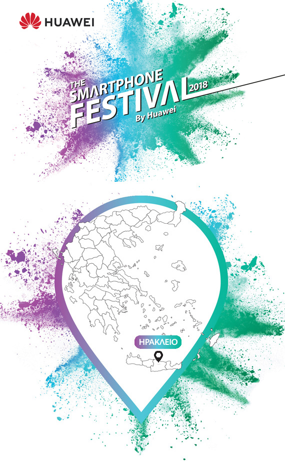 Smartphone-Festival-Irakleio