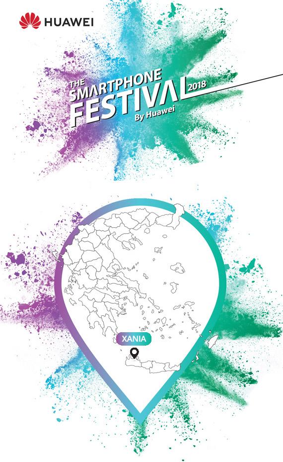 Smartphone-Festival-chania