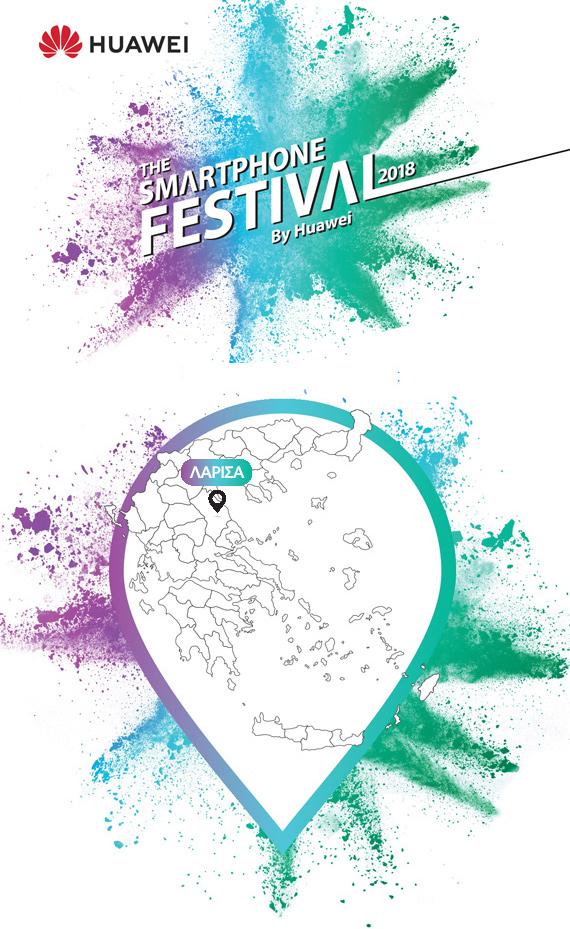 Smartphone-Festival-larisa