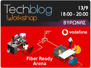 Techblog-Workshop-Vodafone-Arena-300-fin
