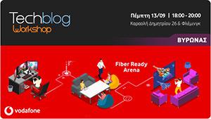Techblog-Workshop-Vodafone-Fiber-Arena-300