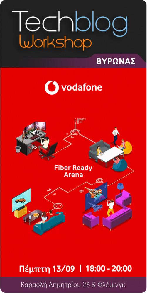 Techblog-Workshop-Vodafone-Fiber-Arena-Banner-572x1142