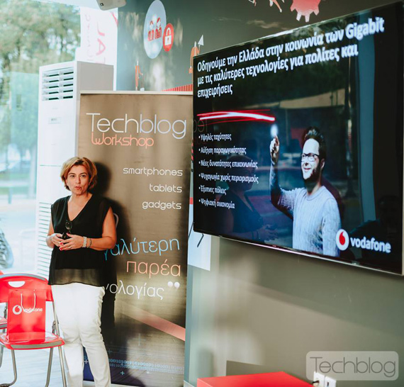 Techblog Workshop στο Vodafone Fiber Ready Arena
