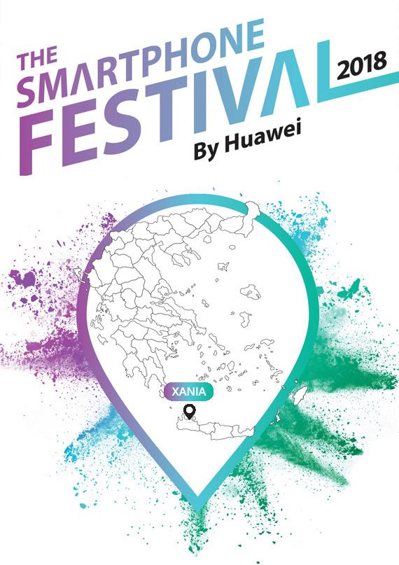 The-smartphone-festival-2018-Chania