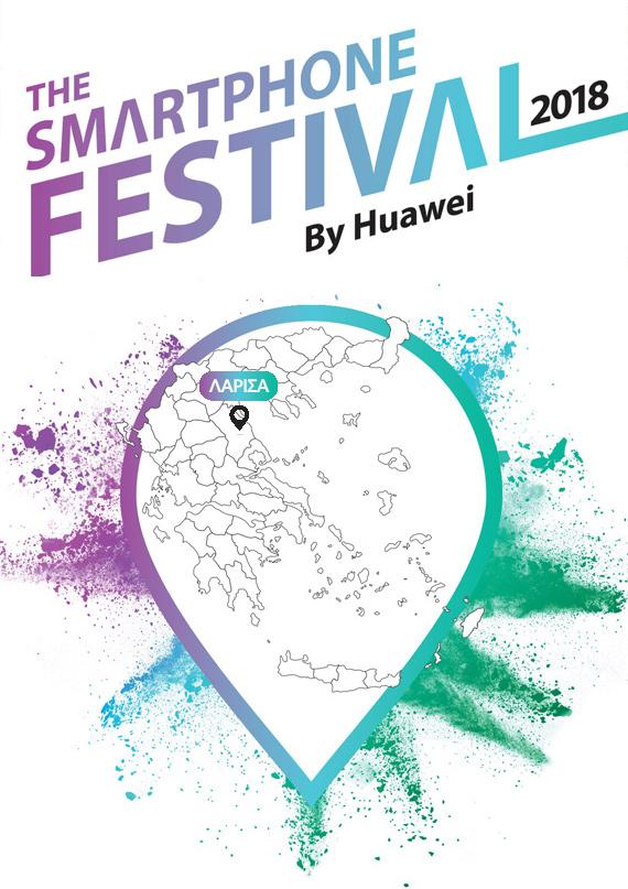 The-smartphone-festival-2018-Larisa