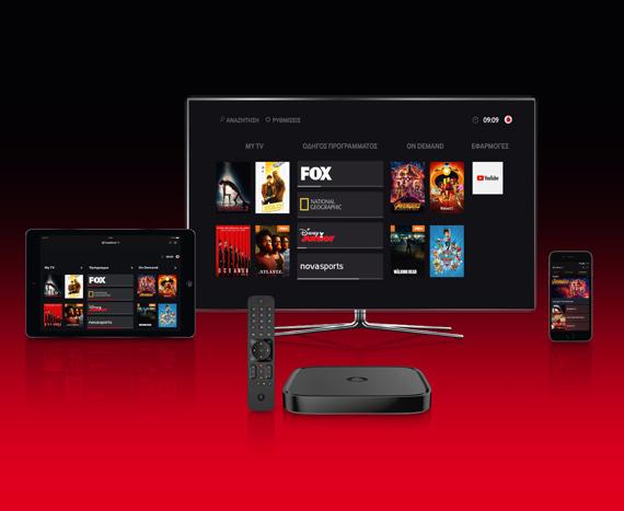 Vodafone-TV-2018-new