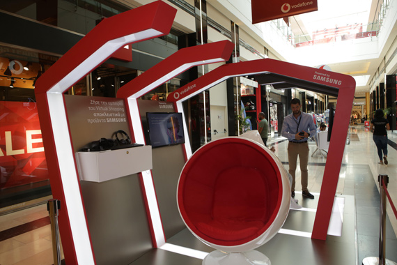 Vodafone VR Shop Samsung