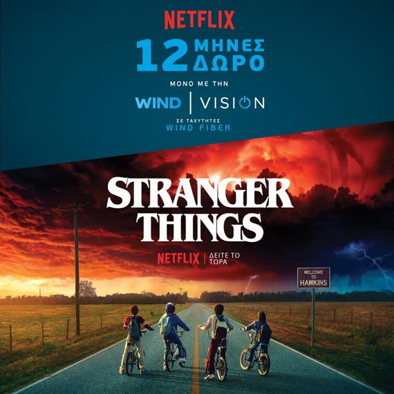 Wind Vision Netflix offer