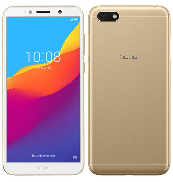 Honor 7S με οθόνη 5.45 ιντσών, 2GB RAM, μπαταρία 3020mAh και Android 8.1 Oreo με τιμή 119 ευρώ