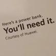 huawei_trolls_apple_powerbank110
