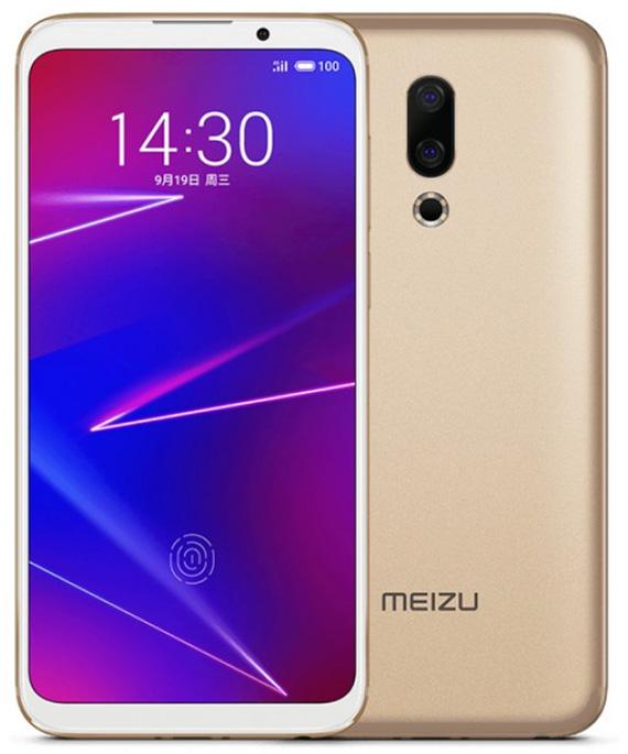 Meizu 16X: Παρουσιάστηκε επίσημα με AMOLED οθόνη 6″, Snapdragon 710, 6GB RAM και τιμή 260 ευρώ