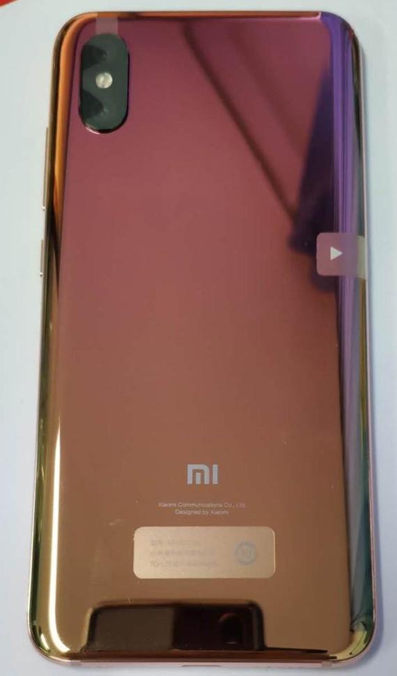 mi8fingerprint 2a
