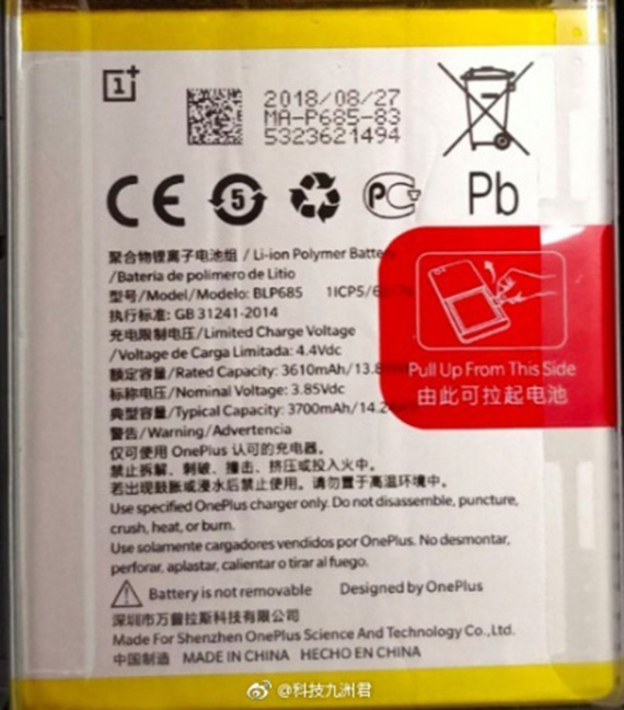 oneplus6t battery