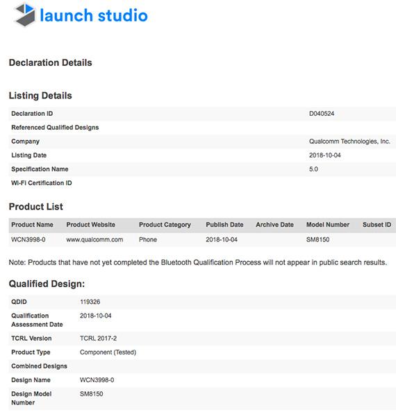 Ο Snapdragon 8150 επιβεβαίωσε την ονομασία του και απέκτησε Bluetooth πιστοποίηση