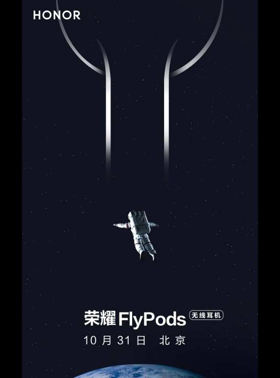 honor flypods