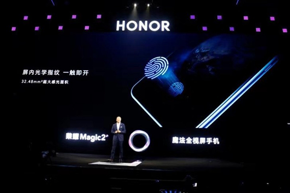 honor magic2 2