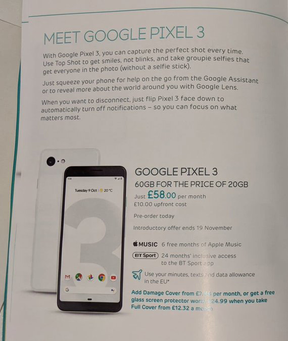 pixel3 guide3