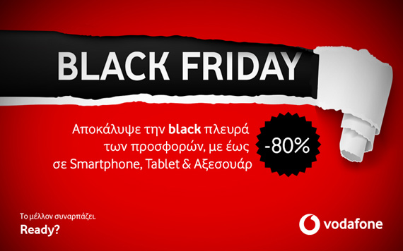 Black Friday 2018 Vodafone